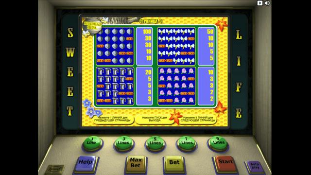 пляжная игра азартная играть на деньги 2021